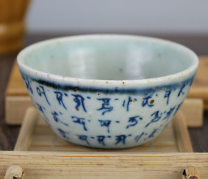 Old Chinese Beautiful Ming Dyn Wanli Blue And White Porcelain Tea Cup B02
