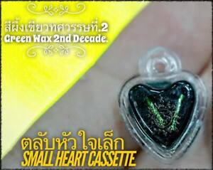 Green Wax Lp O Thai Occult Amulet Lucky Wealth Attract Love Charm Talisman 6