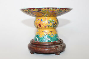 A Chinese Porcelain Censer With Circular Plateau 5 Claw Dragon Qianlong Mark