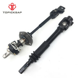 For 2006 2010 Hummer H3 H3t Intermediate And Lower Steering Column Shaft