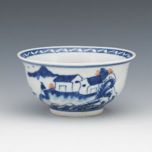 Chinese Porcelain Underglaze Blue And Iron Red Cup Kangxi Marks
