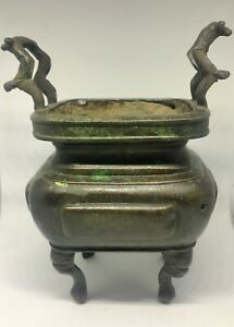 Early Ming Chinese Bronze Censer