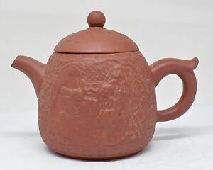 Chinese Clay Yixing Zishi Teapot 4 Inches Tall
