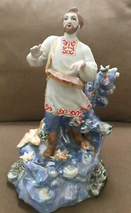 Russian Porcelain Figurine Sadko Kiev Experimental Art Ceramics Factory