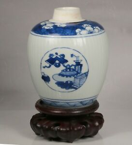 Kangxi Period Antique Chinese Qing Dynasty B W Ribbed Ovoid Porcelain Jar