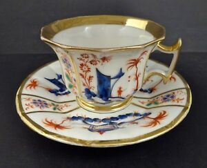 Antique Veuix Paris Porcelain Tea Cup Saucer Chinoiserie Hand Painted