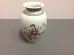 Antique Asian Porcelain Chinese Vase