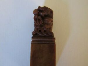 Chinese Vintage Soapstone Dragon Wax Seal Stamp