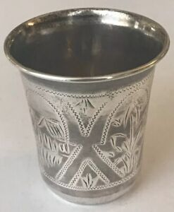 Antique Imperial Russia 84 Silver Warsaw 2 1 2 Kiddush Cup Tumbler Judaica 49g