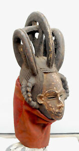 Impressive Antique African Tribal Headdress Mask Carved Wood With Cloth Hood
