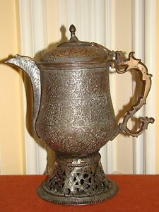 Antique Handmade Ornate Copper Tea Pot W Brass Handle Possibly Persian Or India