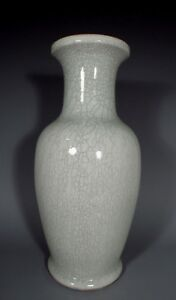China Chinese Celadon Porcelain Vase Qing Dynasty Ex Stein Hall Co Coll Ny