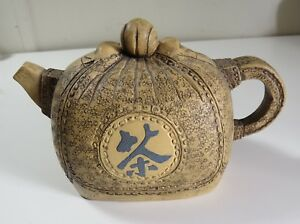 Vintage Chinese Yixing Zisha Clay Teapot Signed Lid Bottom