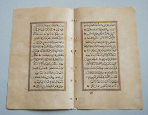 Antique Ottoman Illuminated Quran Koran Manuscript Calligraphy Islamic Gift