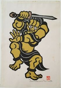 Nio By Yoshitoshi Mori Japanese Stencil Print Artist Signed Dated 1970