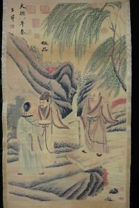 Very Large Large Old Chinese Scroll Hand Painting Figures Chenziang Marks