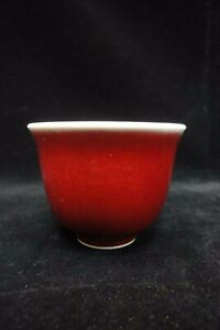 Very Rare Old Chinese Langyao Red Glaze Porcelain Tea Cup Blue Circles Marks