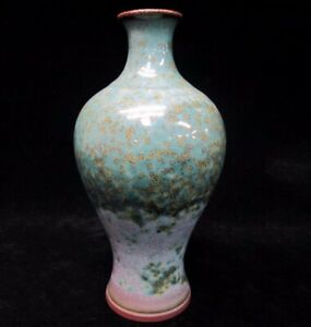Rare Old Chinese Yaobian Green And Red Glazes Porcelain Bottle Vase