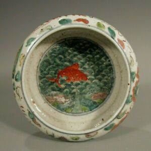China Chinese Famille Verte Porcelain Brush Washer W Dragon Phoenix Decor