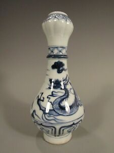 Korea Korean Porcelain Bottle Vase W Garlic Head Finial Dragon Decor Joseon
