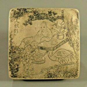 China Chinese Silver Color Metal Box Inscribed Immortal Crane 19 20th C