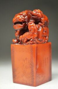10 Cm Chinese Shoushan Stone Hand Carved Lion Statue Seal