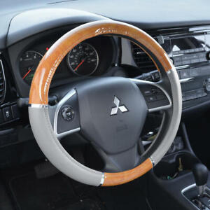 Car Steering Wheel Cover Pu Leather Light Wood Non Slip Truck Suv Protection