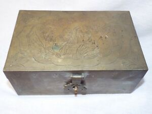 Vtg Atq Asian Chinese Solid Brass Etched Wood Lined Cigarette Cigar Trinket Box