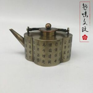 China Antique Tibetan Silver Portable Small Cup For Add Water To Inkstone Teapot