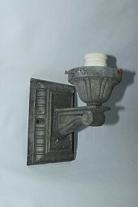 Vintage Outdoors Porch Light Fixture Wall Mount Needs Your Shade Globe
