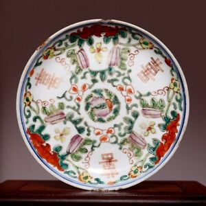 Nice Chinese Qing Dynasty Kangxi Old Pastel Plate Xi Character Flowers Dish Hx65