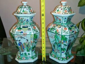 Pair Of Chinese Antique Famille Rose Vases