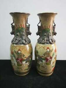 Pair Of Chinese Antiques Porcelain Figures Vases Hand Carved Pot Marks Chenghua