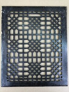 Antique Cast Iron Heat Grate Ornate 17 X 14