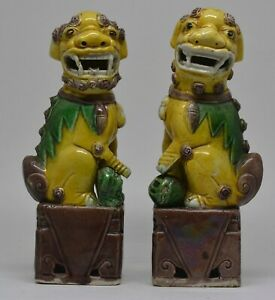 Antique Chinese Export Yellow Glaze Foo Dogs Figurines Pair 7 5 Inches Tall
