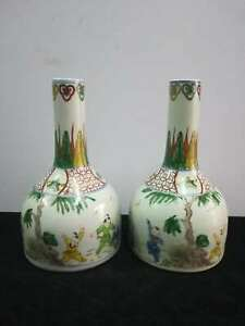 A Pair Of Chinese Porcelain Figures Vases Hand Carved Pot Marks Jiajing Ming