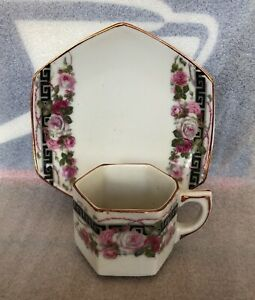 Vintage Tea Cup And Saucer Unknown Marking Of Origin