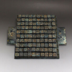 Vintage Chinese Bronze Movable Type Printing Moudle