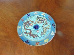 Replica Ming Dynasty Enamel Over Brass Dragon Plate Wan Li Period 7 1 4 Dia