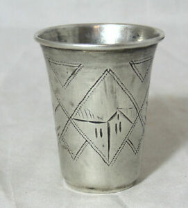 Antique 19th C Imperial Russian Sterling Silver Marked 84 875 Wine Vodka Cup