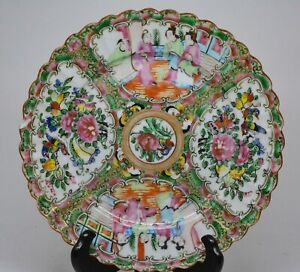 Antique Chinese Rose Medallion Plate 8 25 Inches Wide