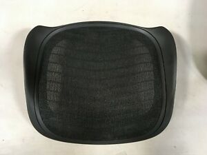 Herman Miller Aeron Chair Replacement Seat Pan 4e01 Graphite Small Size A Frame