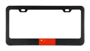 China Flag Country American Flags Foreign License Plate Frame Tag Holder Bumper