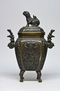 Antique Japanese Bronze Incense Burner 6 Inches Tall