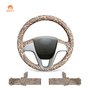 New Leopard Artificial Leather Car Steering Cover For Hyundai Solaris Verna I20