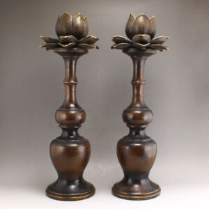 A Pair Chinese Red Copper Lotus Flower Candlesticks