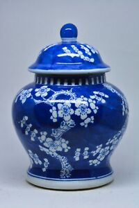 Vintage Chinese Blue And White Prunus Lidded Jar 8 Inches Tall