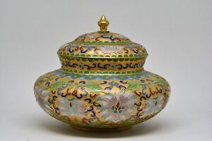 Vintage Chinese Open Cloisonne Jar 6 Inches Wide