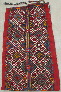 Antique Chuval From Gazi Antep B107