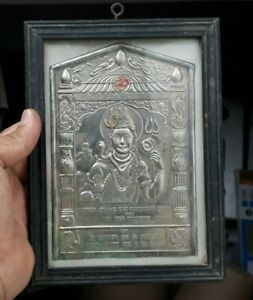 Antique Old White Copper Sheet Repousse Figure Hindu Deity God Shiva Framed Mp